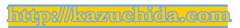 Kazunari Uchica Official Web Site | 内田和成 公式ホームページ